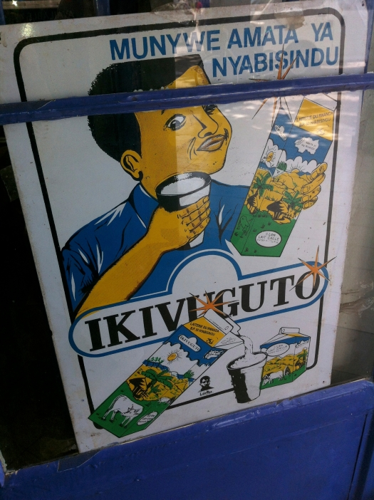 One of my favorite things about Rwanda is the signage. I plan to do a series on the way businesses advertise their service and products. I took this picture because I haven't had Ikivuguto (buttermilk) in so long, I forgot it still existed. Having switched to almond milk for some time now, I've found that I'm largely lactose intolerant now so it took some strong self control to keep me from buying a carton.